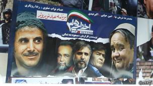 Mueren cinco cineastas durante filmación en Irán