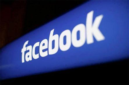Apresan Dos Mujeres Acusadas De Estafar Por Facebook Con Cuenta Falsa De Cristian Casablanca