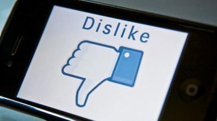 El beneficio de Facebook cae un 94,7% en 2012