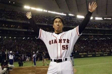 Hideki Matsui Anuncia Su Retiro Del Béisbol
