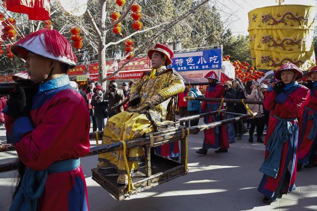 A—O NUEVO LUNAR CHINO Y FESTIVAL DE PRIMAVERA
