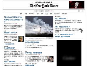 The New York Times bajo la lupa cuando exjefe de la BBC asume sus riendas