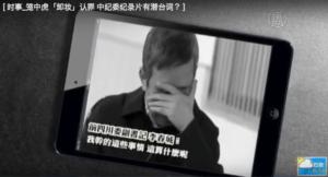 Por mi culpa, por mi culpa: 'reality show' con políticos corruptos arrepentidos causa furor en China