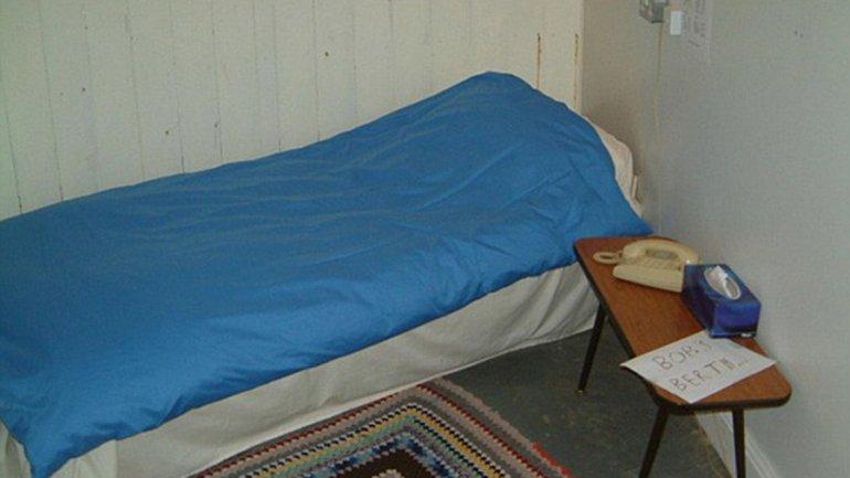 Uno-de-los-30-dormitorios-que-hay-en-el-país3