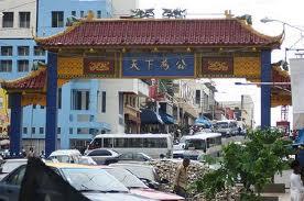 barrio chino republica dominicana