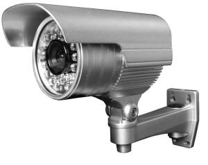 cacc81mara-de-seguridad