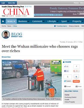 """Una millonaria china trabaja como barrendera para """"dar ejemplo"""" a sus hijos"""
