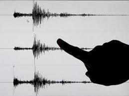 Reportan sismo de 5.8 grados de magnitud en Panamá