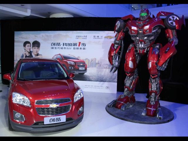 CHINA--AUTO-SHOW