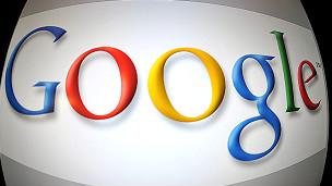 google-a-1000