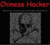 EE.UU: New York Times denuncia ataque de hackers chinos