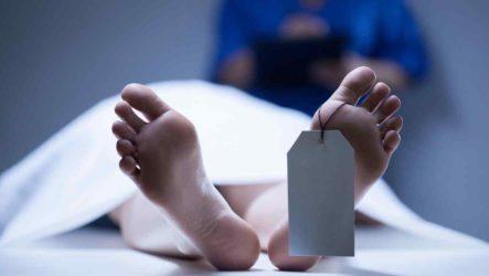 ¡Insólito!, Mujer Que Trabajaba En Una Morgue Afirma Salió Embarazada De Un Cadáver