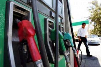 Cardnet Dejará Sin Efecto El Aumento A Las Tarjetas De Crédito En Gasolineras