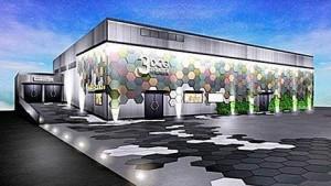 Japón abrirá la próxima primavera el primer teatro con imágenes holográficas