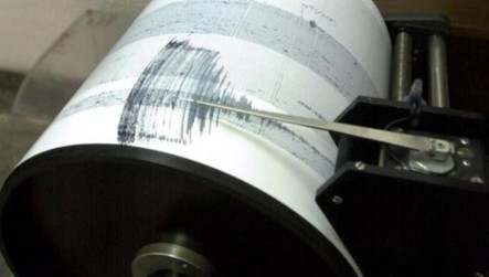 Temblor De Magnitud 5,7 Sacude El Pacífico De Nicaragua Y Causa Alarma
