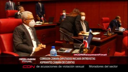 Comision Camara Diputados Iniciara Entrevistas Aspirantes Camara De Cuentas