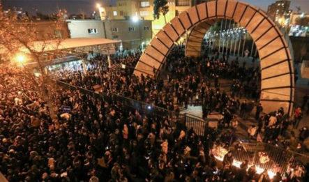 Protestas En Irán: Cientos Se Manifiestan Contra El Gobierno
