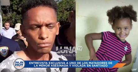 Entrevista Al Matador De La Niña Yaneisy Rodríguez